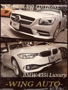 SL,BMW